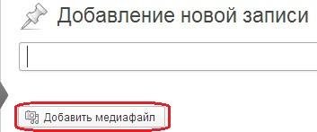 video_видео