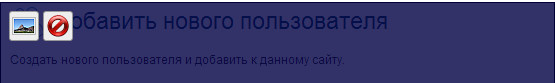 redactirovanie_kartinki