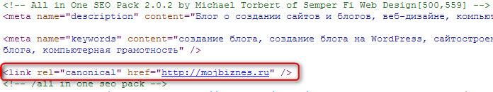 optimization_site
