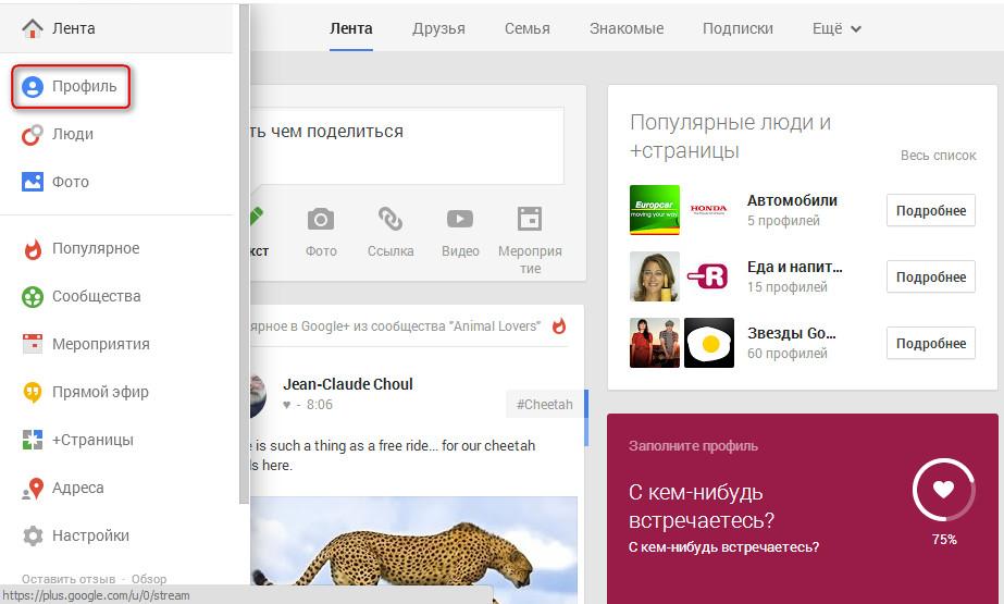 authorship_авторство_в_Google_2
