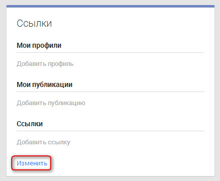 authorship_авторство_в_Google_6