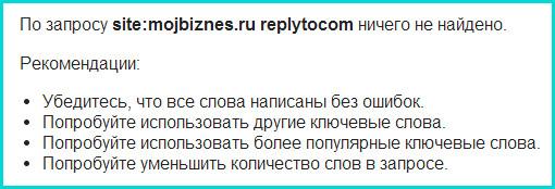 replytocom-1