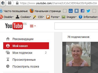 Адрес канала Youtube