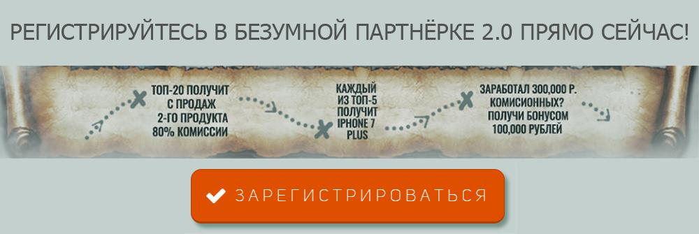 banner-kvest-1